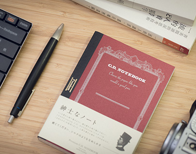 Notebook in Japaneses Style