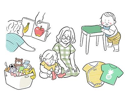 【WORK】Childcare magazine