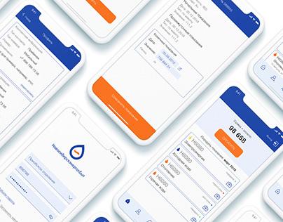 App for Novosibirkenergosbyt