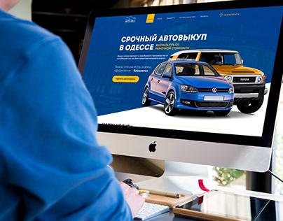 AVTO SELL - Selling Your Car Onepage