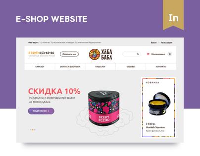 """E-shop website """"Hubl Bubl"""""""
