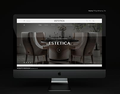 Интернет-магазин премиальной мебели