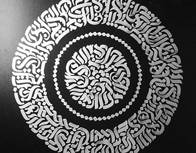 Abstract Blackletter Mandala