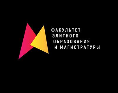 Логотип для магистратуры университета