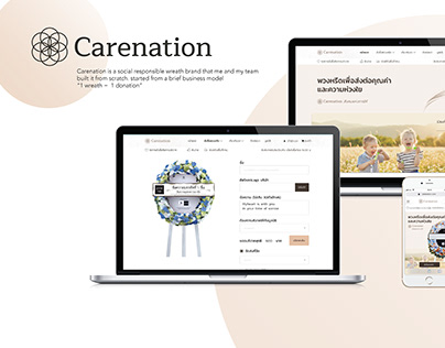 Carenation : Social responsible wreath brand