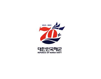 Brand design : ROKN 70th anniversary Project