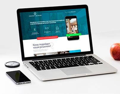 Дизайн сайта для компании видеонаблюдения