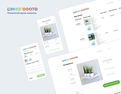 MnogoFoto service. Printing photos and documents