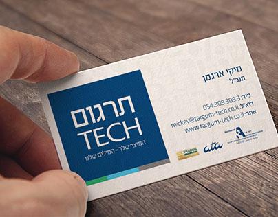 Brand ID for 'Targum-Tech' - leading translation agency