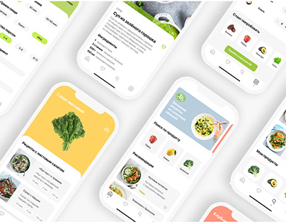 Recipe App from AB store