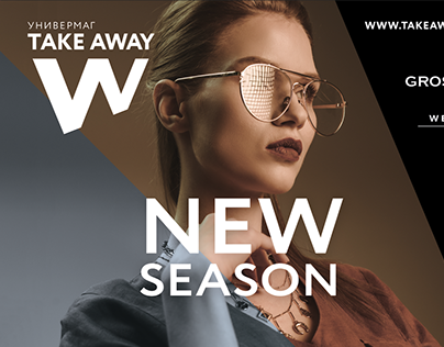 TAKEAWAY-SHOP_NEW_SEASON