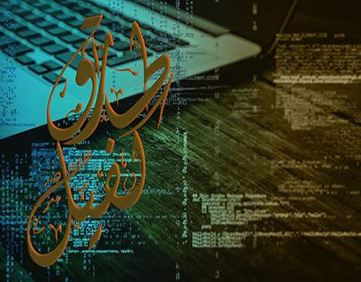 Visual identity (web developer: back-end)