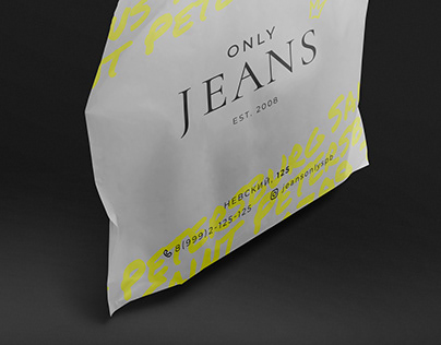 """Branding store """"Only Jeans"""""""