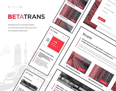Website concept BETA TRANS - Freight forwarding company