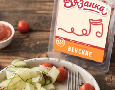 Meat line Vyazanka redesign