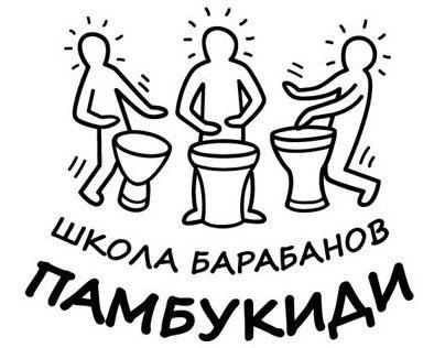 Logo for Ethnic Drums School