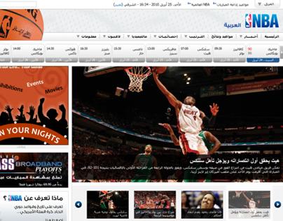 NBA Arabic Edition (2010)