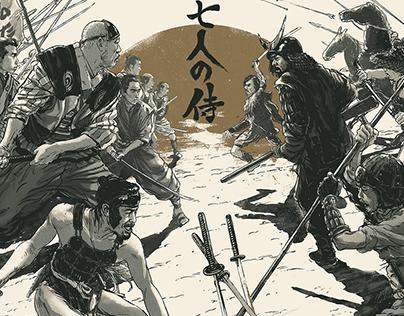 7 Samurai screen print