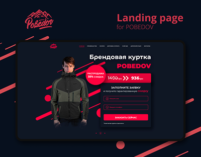 Landing page for POBEDOV