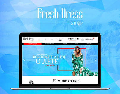 Fresh Dress Shop