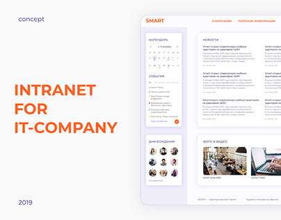 Intranet for IT-company
