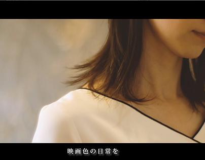 Luxury Salin VOYAGE 15秒CM