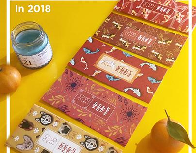 2018 Lunar New Year - Red Envelopes