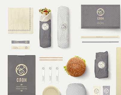 Branding for SLON cafe