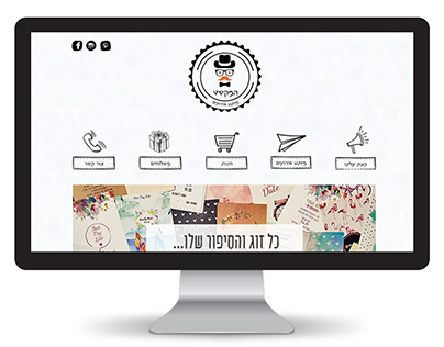 Hamekashet - Ux & Ui web design