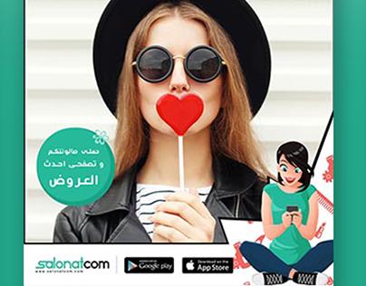 Salonatcom - Social media campaign