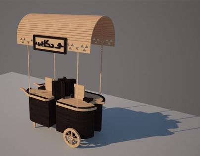 Wahekaya cart