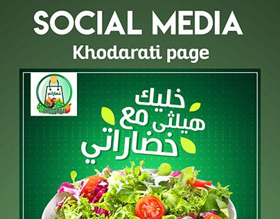 Khodarati page