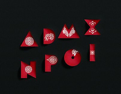 Typographic - Chinese paper cut