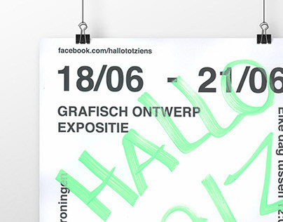Branding for exhibition 'hallototziens'
