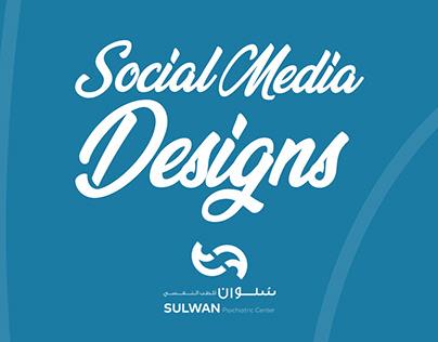 Social designs for Sulwan Psychiatric Center