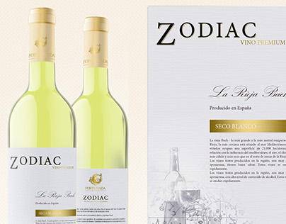 """Этикетка вина """"TAURUS"""" и """"ZODIAC"""""""