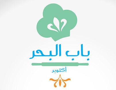 Logo dessert company