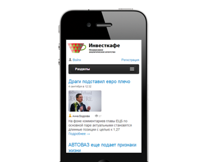 Investcafe going responsive