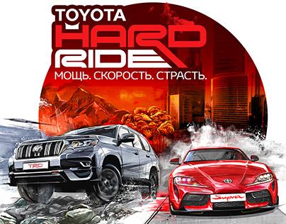 Toyota Hard Ride Event Illustration