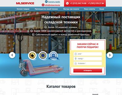 "Сайт для компании ""MLSERVICE"""