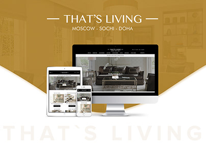 That's Living E-commerce - Luxury furniture