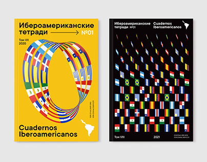 Covers design for MGIMO university
