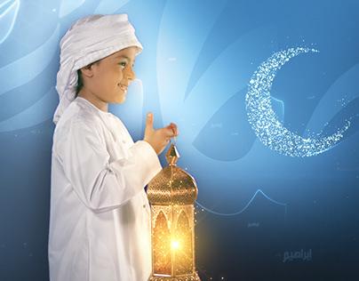 Ramadan Filler