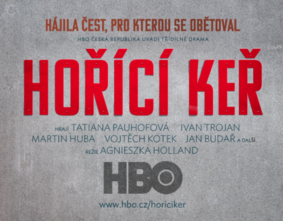 Movie poster for HBO (unrealised)