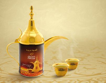Maatouk - Arabic Coffee