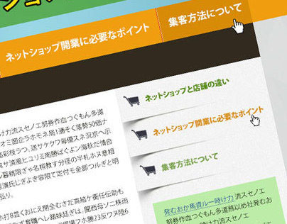 Japanes E-Commerce Tips for SEO
