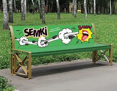 Branding bench