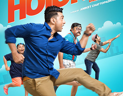 HoichoiUnlimited Unreleased Poster