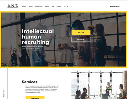 Recruiting agency, concept 2