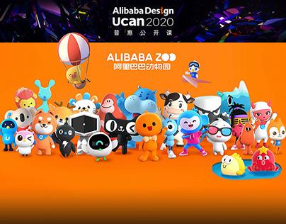 Ucan 2020: Alibaba Brand Zoo